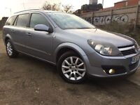 Vauxhall Astra design 1.6 twinport 2006 leather interior new mot very good condition 995