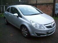 2008(08) VAUXHALL CORSA CLUB 3 DOOR HATCH, 1.2i PETROL, SPARES OR REPAIRS