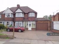 1 bedroom in Bromford Road, Birmingham, B36