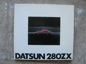 Datsun 280ZX 1978 History of the Development of the 280ZX HTF