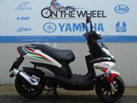 2015 SINNIS PHOENIX 50CC **VERY LOW MILES** **HPI CLEAR**