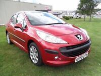 Peugeot 207 1.4HDI 70 ( a/c ) S