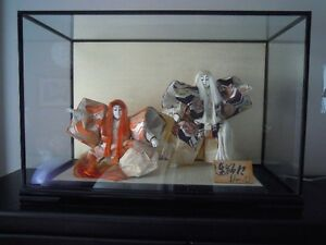Poupées Japonaises - Kabuki - Japanese Dolls