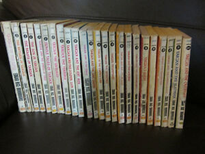 Vintage Tarzan Paperback Books; Issues 1 to 24
