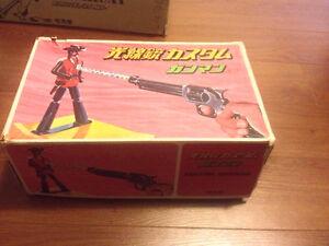 Nintendo Custom Gunman 1976