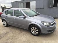 VAUXHALL ASTRA 2004 1.6 MY CLUB PETROL - MANUAL - 1 PREVIOUS OWNER - LOW MILEAGE