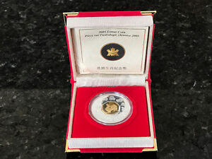 2005 Lunar Coin Year of the Rooster