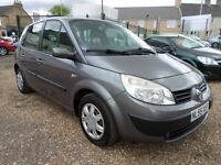 Renault Scenic 1.6 VVT 115 EXPRESSION (grey) 2005