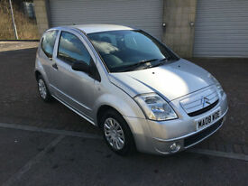 2008 Citroen C2 1.1i Cool 3 Door Metallic Silver Group 3 insurance