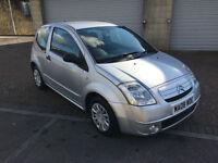 2008 Citroen C2 1.1i Cool 3 Door Metallic Silver Group 3 insurance