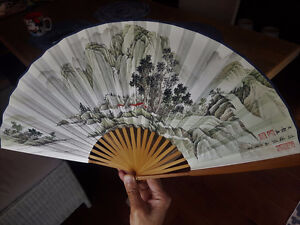 Traditional Chinese Hand-Held Art Fan
