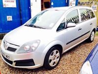 ★🚗★ 2007 VAUXHALL ZAFIRA 1.6 PETROL ★ 7 SEATER ★ MOT MAY 2017 ★ PERFECT FAMILY CAR ★ KWIKI AUTOS ★