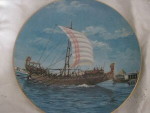 Egyptian collector plates (3)  total  (content sale)