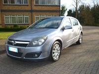 2006 Vauxhall/Opel Astra 1.9CDTi 16v Left hand drive Lhd Italian registered
