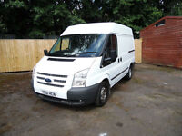 Ford Transit 2.2TDCi ( 100PS ) ( EU5 ) 280S ( Low Roof ) 280 SWB Trend