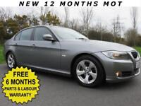 BMW 320 DIESEL *** £20 ROAD TAX *** EfficientDynamics