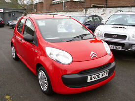 Citroen C1 1.0i Vibe 5 door £20 Road tax!