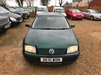 Volkswagen Bora 1.6 S