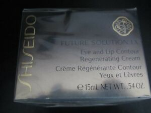 Shiseido Future Solution LX