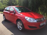 VAUXHALL ASTRA 1.4 ACTIVE LOW MILEAGE FULL MOT IMMACULATE FIRST TO SEE WILL BUY