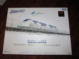 Linear Liner Mag Lev model train toy. New in box.