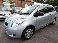 Toyota Yaris ION L (1 OWNER + 12 MONTH MOT) (aluminium/silver) 2006