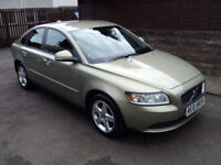 2009 (59) Volvo S40 S 5 Door Petrol Hatchback Manual