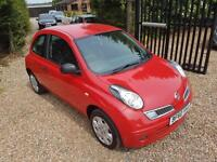 Nissan Micra 1.5 Diesel Visia With Full Service History & Mot