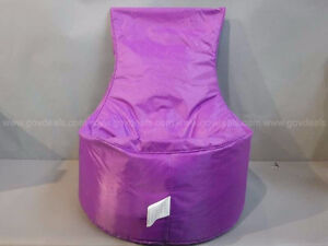 Pan Am Games Bean Bag Chairs - Like New *FIRM PRICE*