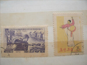 Selling My Stamp Collection--World Lot # 2