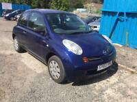 Nissan Micra 1.2 16v auto S**SUPER LOW MILAGE AUTOMATIC**WARRANTY AND FINANCE