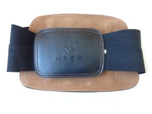 Adjustable Back Lumbar Support Belt, brand new