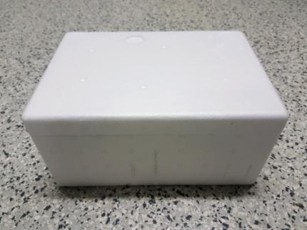 2 Litre Polystyrene Foam Box