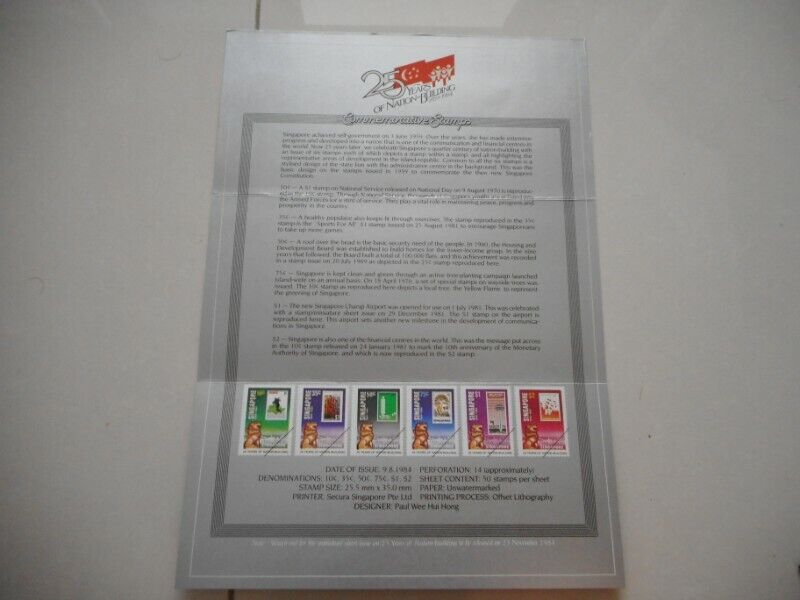 Collectibles Singapore Stamps