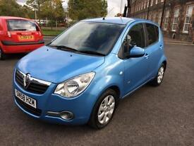 5808 Vauxhall Agila 1.3CDTi 16v Design Blue 5 Door 53415mls £30 Road Tax