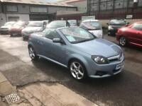 2004/54 Vauxhall Tigra 1.4i 16v Sport Coupe Convertible ONLY 61749 MILES £1795