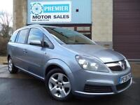 2008 VAUXHALL ZAFIRA 1.6i ENERGY 7 SEATER, GREAT CONDITION & DRIVE!