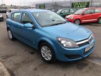 Vauxhall/Opel Astra 1.4i 16v Life 2005/55 ONLY 92K & AUGUST 17 MOT