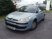 Citroen C4 1.4i 16v LX***ONLY 45,000 MILES***2 OWNERS**SOUGHT AFTER 1.4 ENGINE**