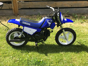 Yamaha 50 for sale