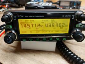 Icom IC-2820H Dstar vhf/uhf Transceiver