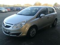 2008 Vauxhall Corsa 1.2 LiFE Excellent condition, LOW Mileage