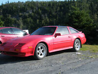 1986 Nissan 300ZX Coupe (2 door)