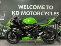 Kawasaki Ninja ZX-6R 636 KRT supersports motorcycle 600cc class leader