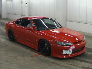 2001 Nissan 240SX Spec R Coupe (2 door)