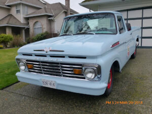 See it at KMS Coquitlam  Show &  Shine Sat. June 16, 9 to 3