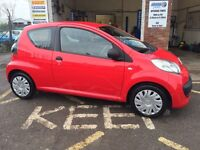 Citroen c1, 2007/57, 1.0 petrol, only 65,000 miles, £20 a year tax, £2195