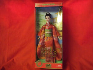 Dolls Of The World  Princess Of Japan  COLLECTABLE MINT CONDITIO London Ontario image 4