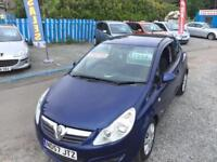 2007 VAUXHALL CORSA 1.2L **46K MILAGE ***3 MONTHS WARRANTY **FINANCE AVAILABLE