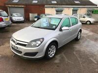Vauxhall/Opel Astra 1.6i 16v Club + 2006 + 103K + May 17 Mot + 2 Keys